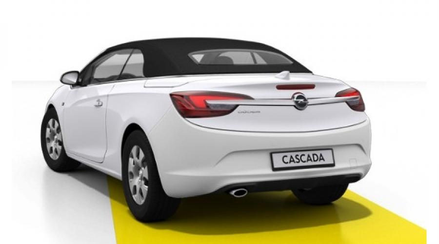 Opel Cascada Edition 1.4 Turbo hinten